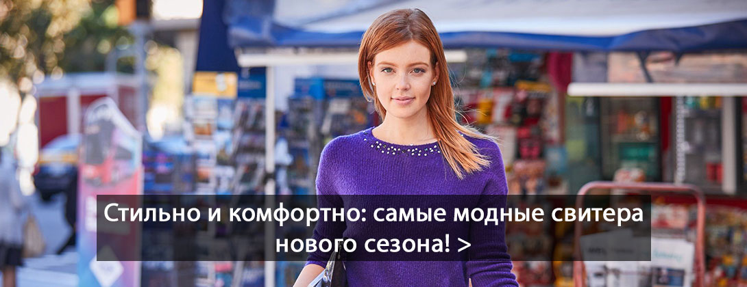 7c8c3ce7d6b OTTO-Trade - интернет магазин немецкого концерна OTTO в Украине ...